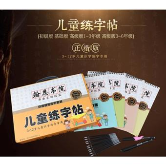 Kids learning Chinese / practise calligraphy/Kids Chinese Book/Kids books/ Gift for kids / Practice write chinese/ Kids toys -intl