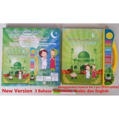 New Version The First Islamic E-Book For Children  - intl