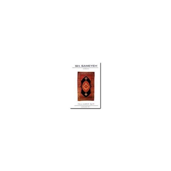 Sameyeh .Exceptional oriental Carpet catalogue No.1 from 1982
