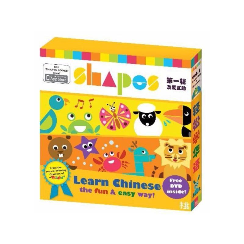 Shapes Series 1 形状系列一*Simplified Chinese HYPY English*age3-7岁