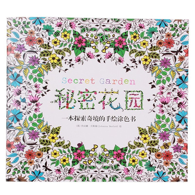 Sworld Secret Garden An Inky Treasure Hunt and Coloring Book Secret Garden 48 Pages Chinese(Export)