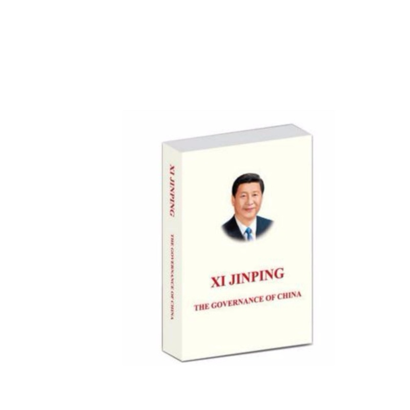 Xi Jinping: The Governance of China/Belt and Road/English Edition - intl