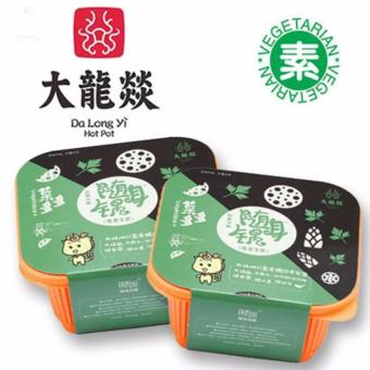 2 Pack DA LONG YI Mala Instant Hotpot DIY Ready Meal Ma La Steamboat Vegetarian