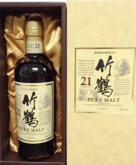 Harga Taketsuru 21 Year Old (With Box)