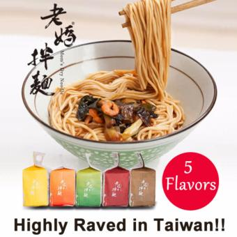 (Moms Dry Noodles????) HIGHLY RAVED BY TAIWAN CELEBRITIES - Vegan Chili and Sesame(Vegetarian)