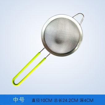 Silicone stainless steel flour sieve