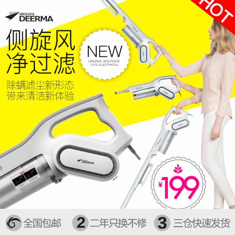 2 in 1 Upright Stick & Handheld Vacuum Cleaner with HEPA filtration SG Safety Mark plug (Genuine Deerma Model: DX-700) 德尔玛正品 DX-700 Singapore