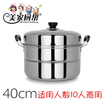 40 cm stainless steel thick steamed bread large pot steamer