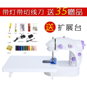 5205 home mini electric sewing foot Sewing Machine