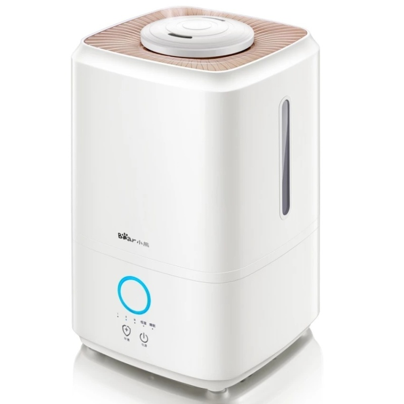 Bear JSQ - F40C1 Humidifier Home Quiet Bedroom Large Capacity Type Purification Sterilization Pure Office - intl Singapore