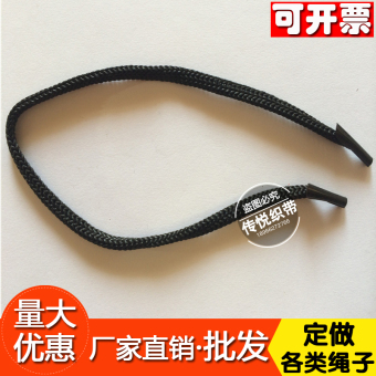 Black woven rope hand bag rope