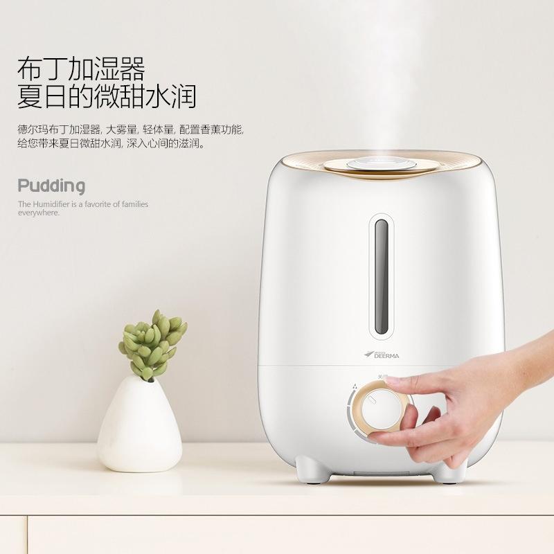 Deerma DEM-F420 Humidifier, Large Capacity Silent Bedroom, Office Air Purifier, Mini Perfume Machine - intl Singapore