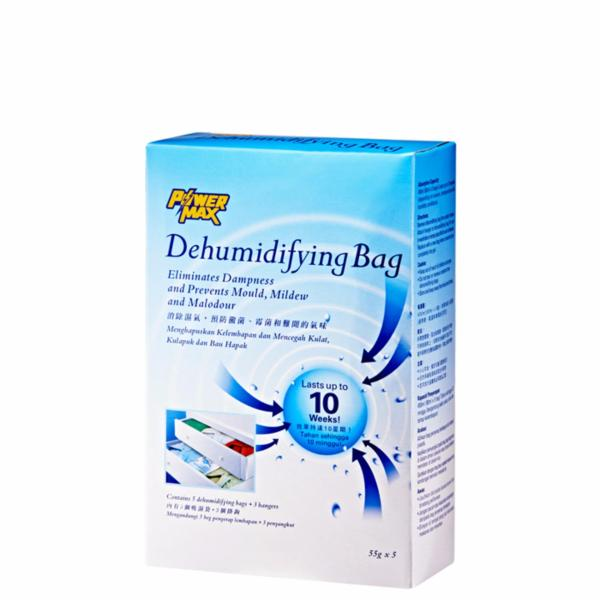 Dehumidifying Bag - 5 x 55g (2 bags x 2 boxes) Singapore