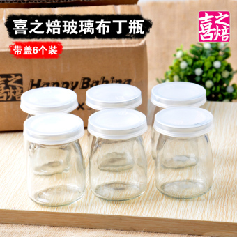 Hi of baking glass small bottle with lid 4/6, mousse cup