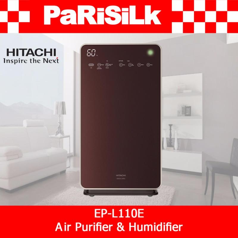 Hitachi EP-L110E Air Purifier & Humidifier(Brown) Singapore