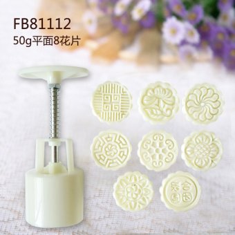 Harga The wayeyi beibei sunny law off 50g75g mung bean cake round push moon cake mold mould