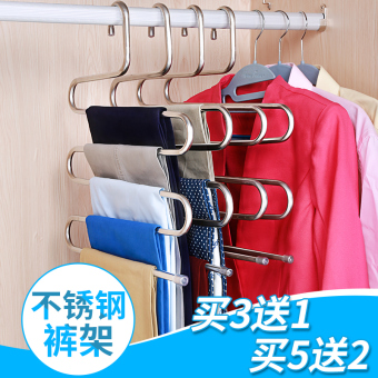 Harga Stainless steel home S-type pants storage artifact pants rack multi-pants folder pants hanger hanging pants rack hanging clothes rack pants clothing