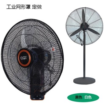 Industrial fan safety protective cover children's safety netsanti-child clip hand fan sets electric fan cover