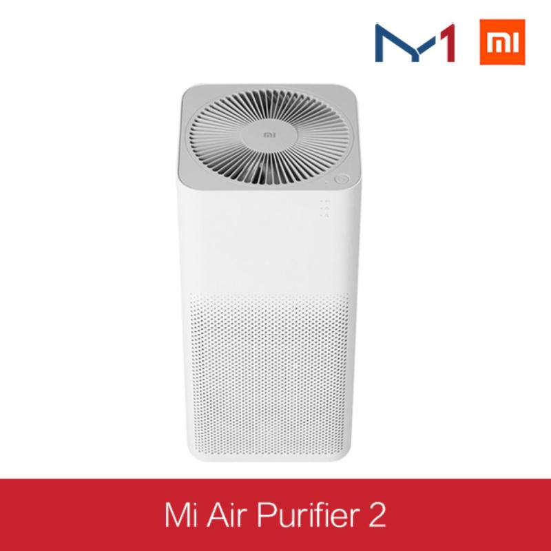 Original Xiaomi Smart Mi Air Purifier 2 Singapore