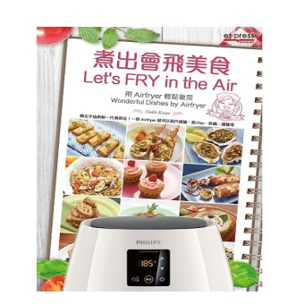 Harga Philips Airfryer Recipe Cookbook