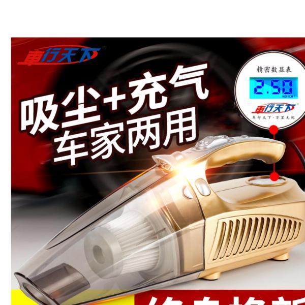 RC-Global New Generation Home/Car powerful wireless cordless dry/wet Vacuum Cleaners ( 新款强力家用车用无线吸尘器) Singapore