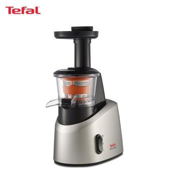 Tefal Infiny Juice Cold Press Juicer ZC255B