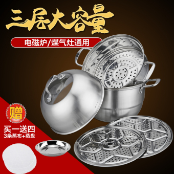 US Shi Wei 3 layer steamer stainless steel steamer soup pot steamer steam grid large capacity steamed bread pot with 32 cm
