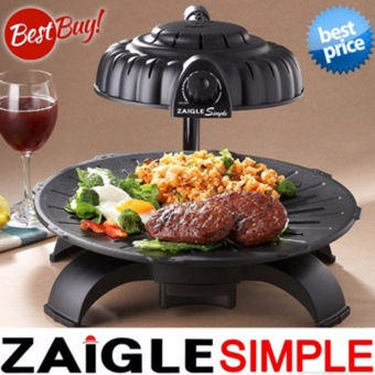 For Sale Smoke Free Infrared Bbq Electric Grill Singapore ...