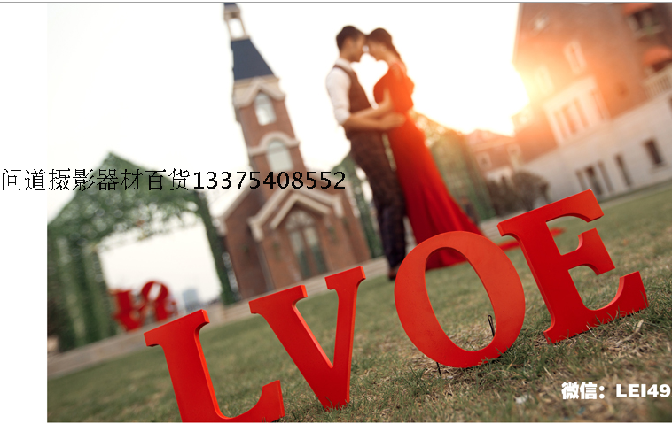 2014 New style wedding photography props on location pictures props letter board hand to get board small section love red