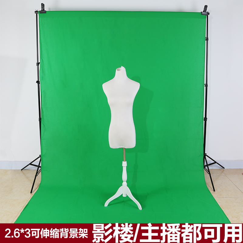 2.6x3m photography background frame Taobao photography propsdocuments portrait simple photography studio camera backgroundframe