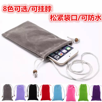 360 mobile phone Q Series Q5 plus mobile phone bag flannel sets N4s halter sets hand bag chest pack F4 protective sleeve