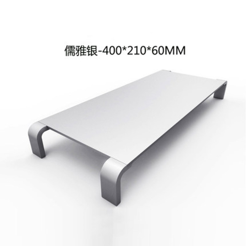 Aluminium Alloy notebook computer elevator pad desktop storage rack monitor Base