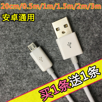 Harga Android Samsung Huawei 2a data cable Xiaomi op Charging Device