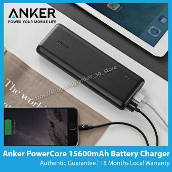 Anker PowerCore 15600mAh External Battery Portable Charger