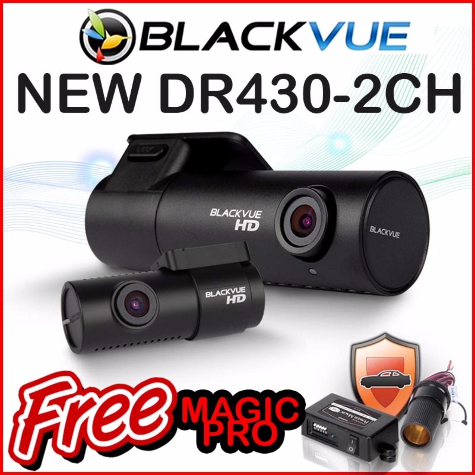 Blackvue Korea DR430 HD 2CH 32GB Car Camera + Power Magic Pro -intl