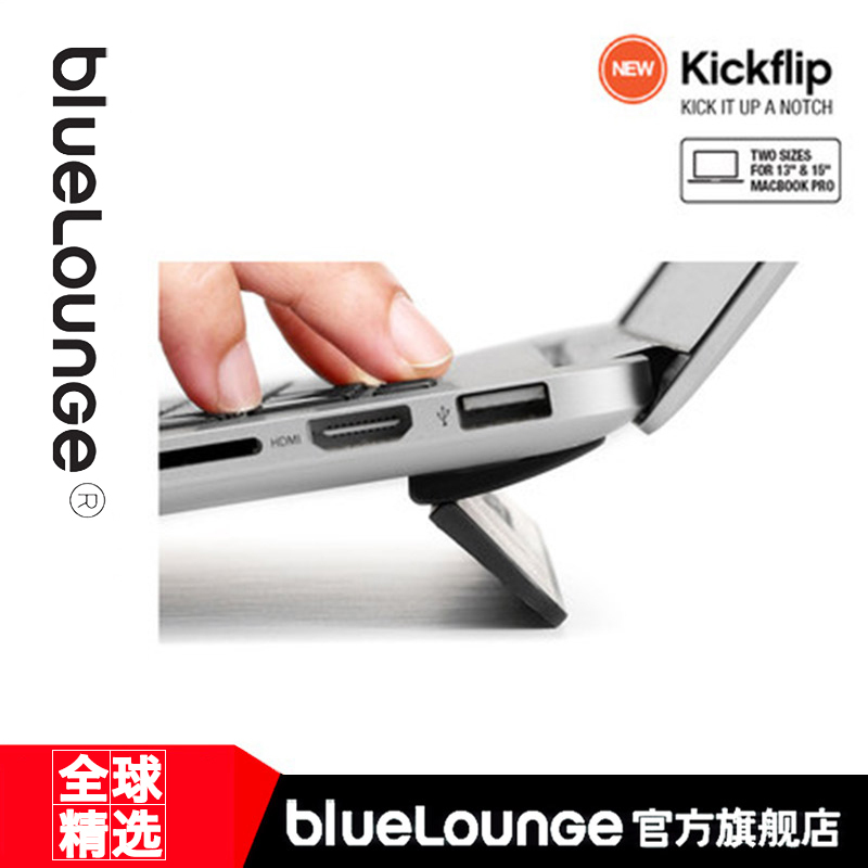 Bluelounge Pro13 Apple cooling support