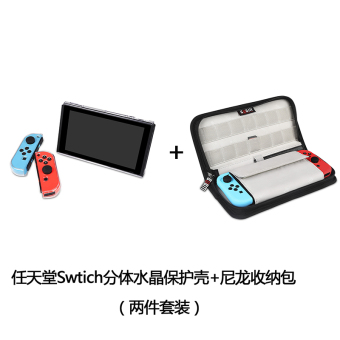 Harga BUBM Nintendo switch crystal shell NS accessories Nintendoprotective shell split transparent switch machine hard shell