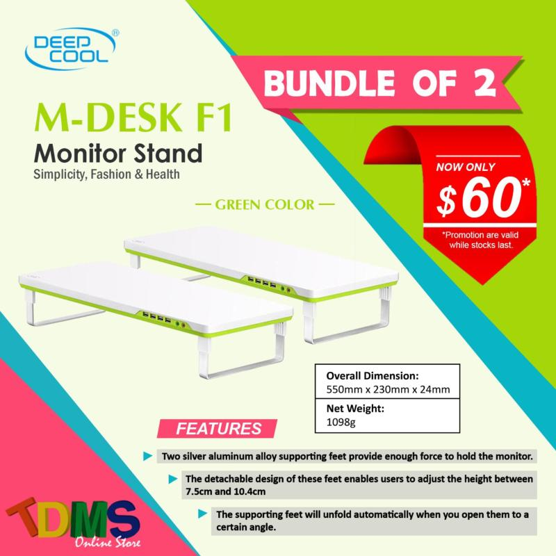 BUNDLE OF 2 PROMO- Deepcool M-Desk F1 Monitor Stand (Green)