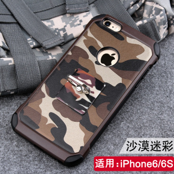 Camouflage iPhone6 phone shell Apple 6Plus silicone anti-drop resistance sets 6S soft shell protective sleeve ring Bracket Shell