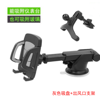 Car mounted mobile phone car in the multi-functional Product Support the outlet