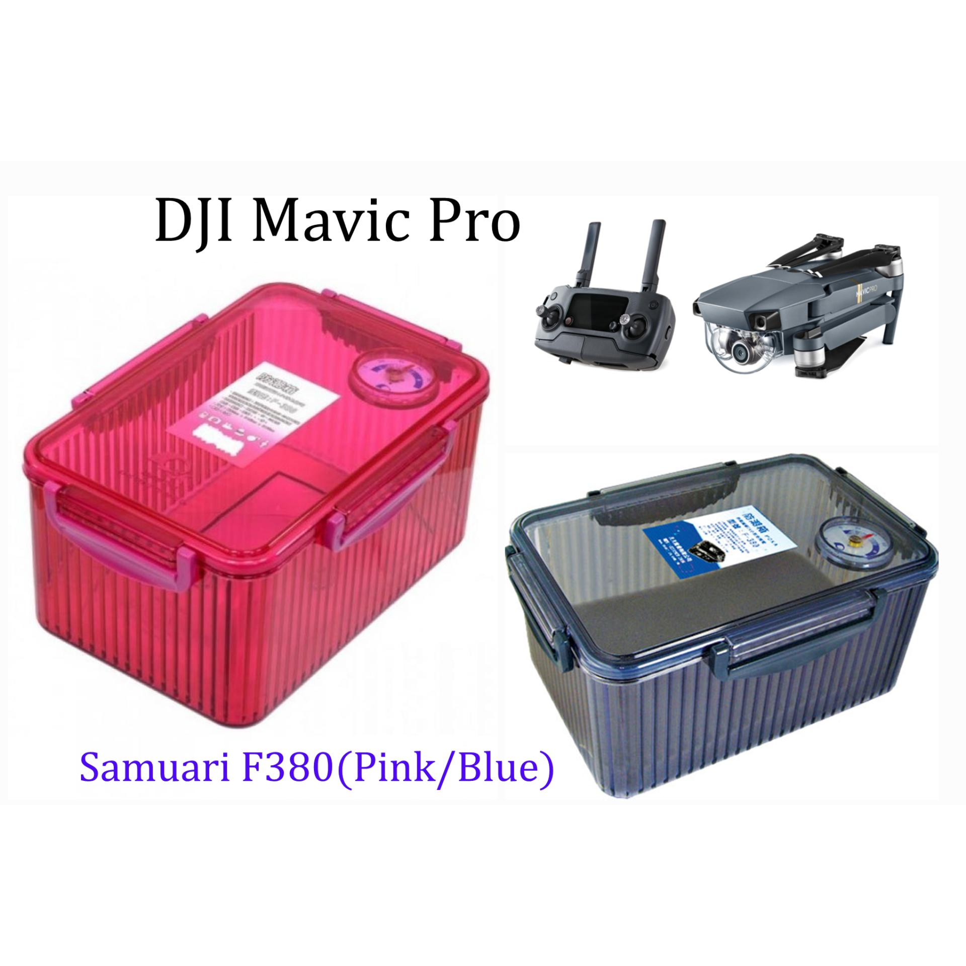 DJI Mavic Pro With Free Samurai Dry Box F380