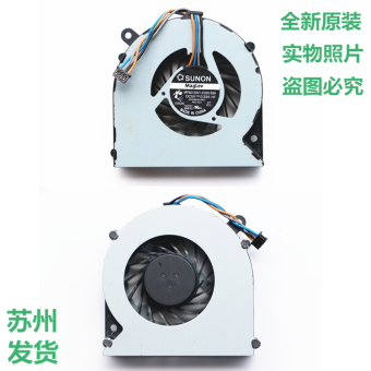 Harga HP 4330 S/4331 S/4430 S/4431 S/4435 S/4436 s brand new fan