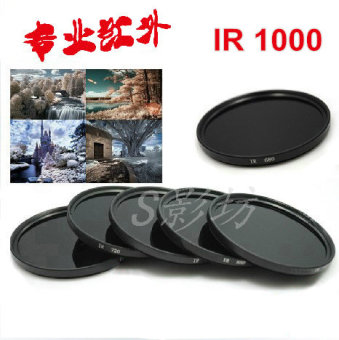 IR1000nm perspective infrared mirror infrared lens 37/49/52/55/58/62/67/72/77/82mm