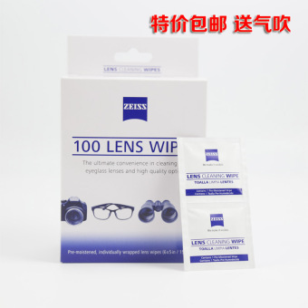 Harga Zeiss zeiss germany mobile phone screen camera lens glasses lens paper lens cleaning paper cleaning paper 100 pcs wet paper
