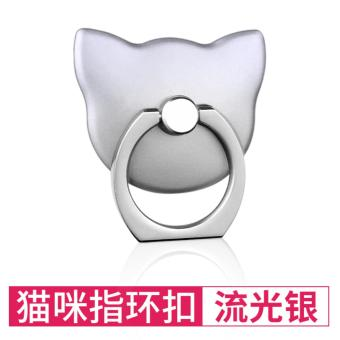 Harga iRing ( Cat Head Design )