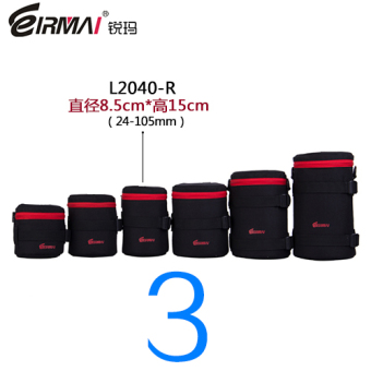 Harga Rui Ma camera lens bag lens barrel