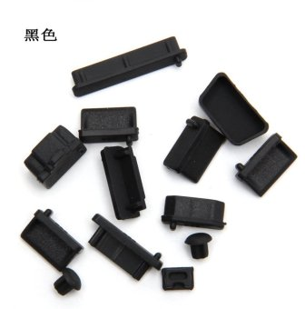 Harga Laptop dust plugs computer dust plug earphones jack dust cover 13 pcs anti dust