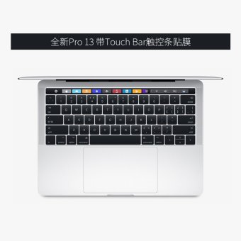 Harga Brand new touch-bar accessories apple macbook13.3 inch pro15 laptop touch film strip
