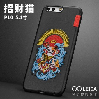 Harga Luxury Embroidery Leather Phone Case Vintage Phone Cover For Huawei P10(1 X Phone Cover + 1 X Tempered Glass Film) - intl