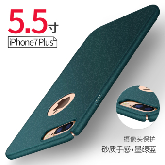 Harga Frosted PC Phone Case For Apple iPhone 7Plus iPhone7 Plus Phone Cover 5.5 inch + Tempered Glass Film (Green) - intl